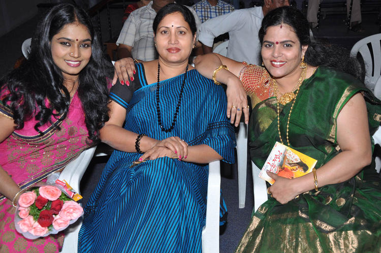 Jayavani With Friends Pose For Camera At Gola Seenu Audio Launch Function