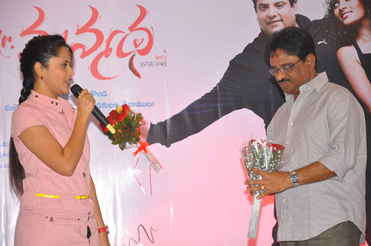 Anasuya Speak Out Photo Clicked At Mr Manmadha Movie Audio Release Function