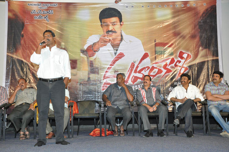 A Guest Speak Out Photo Clicked At Mahankali Movie Trailer Launch