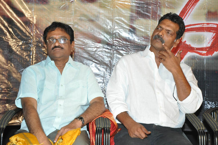 Guests Snapped At Mahankali Movie Trailer Launch