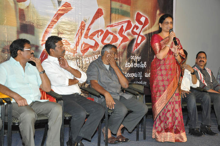 Guests Spotted At Mahankali Movie Trailer Launch