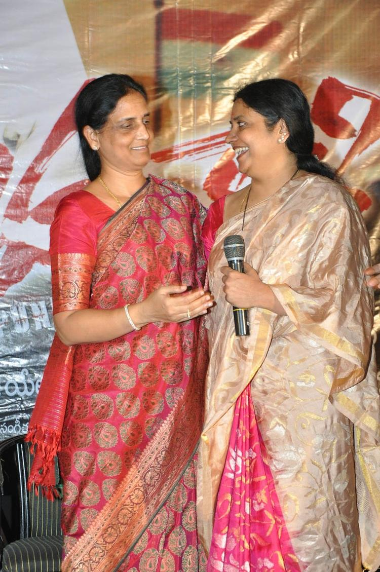 Jeevitha With A Friend Snapped At Mahankali Movie Trailer Launch