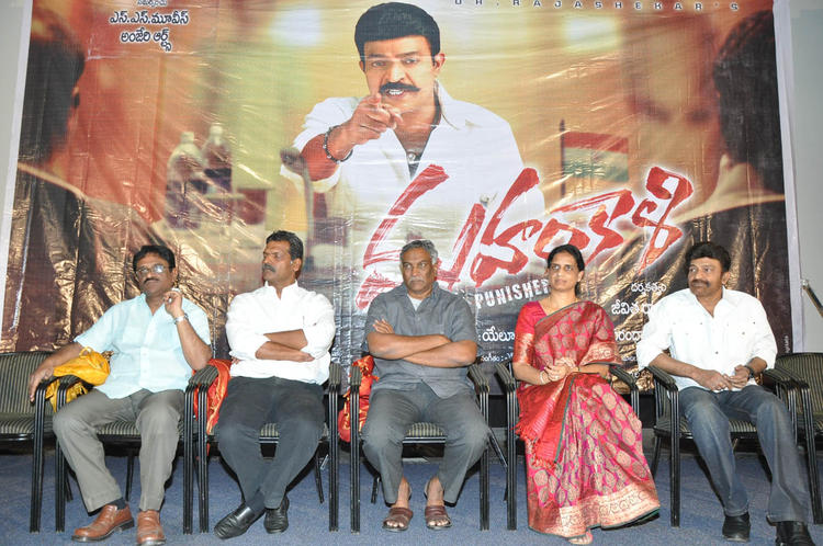 Rajasekhar With Guest Photo Clicked On Stage At Mahankali Movie Trailer Launch