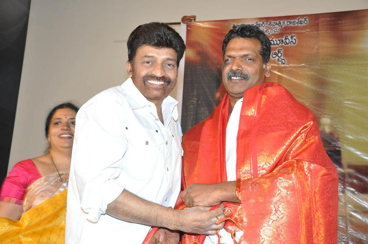 Rajasekhar With A Guest Pose For Photo At Mahankali Movie Trailer Launch