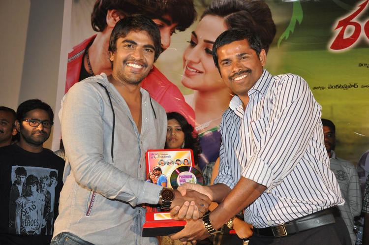 Srinivas Smiling Look At Rye Rye Platinum Disc Function