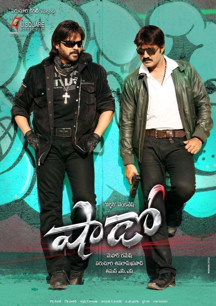 Venkatesh And Srikanth Rocking Style Photo Wallpaper Of Movie Shadow
