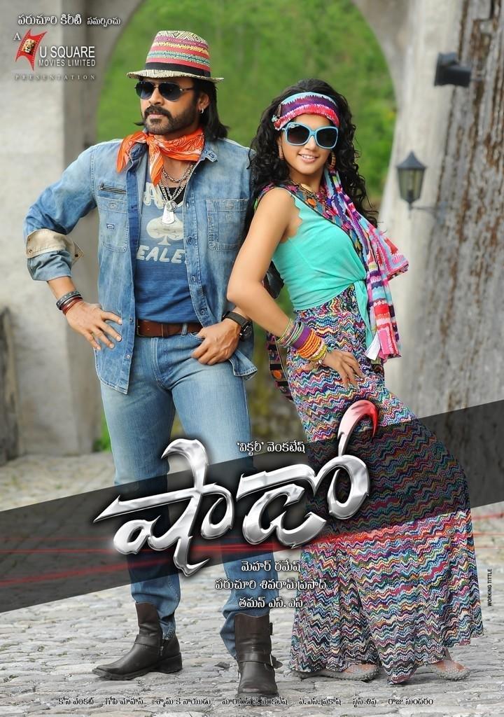 Venkatesh And Taapsee Stylish Pose Photo Wallpaper Of Movie Shadow