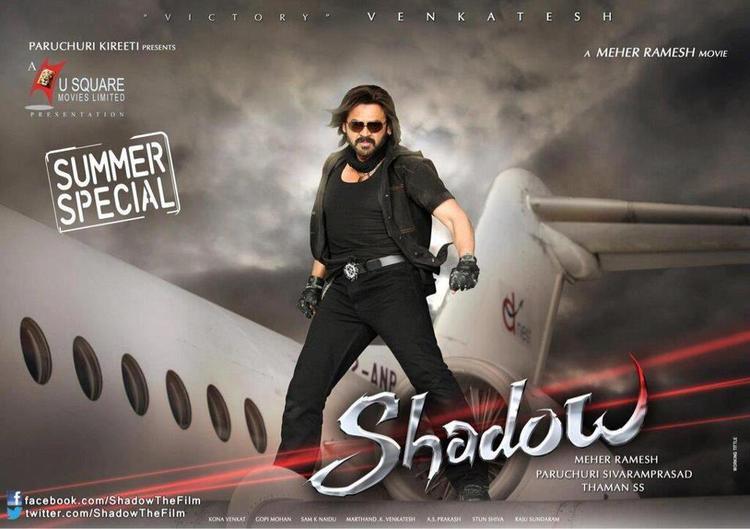 Venkatesh Dashing Look Photo Wallpaper Of Movie Shadow