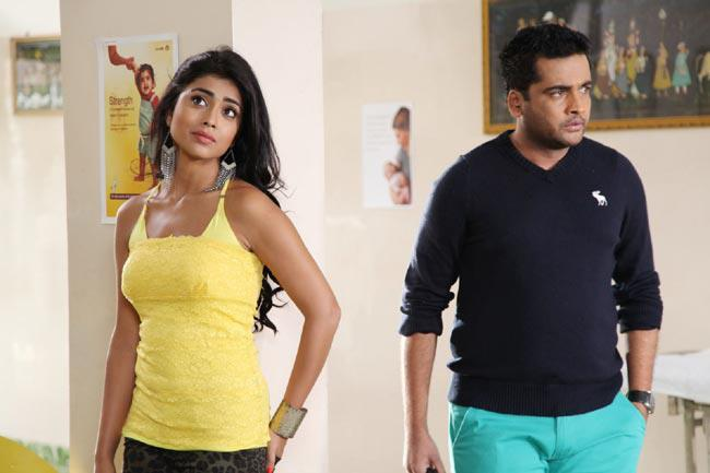 Shriya And Sivaji Nice Expression Photo Still From Movie Pavitra
