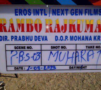 First Pic From The Set Of Rambo Rajkumar