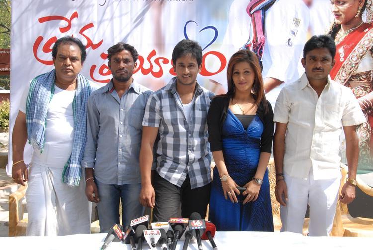 Manoj And Neetu Posed At Prema Prayanam Press Meet