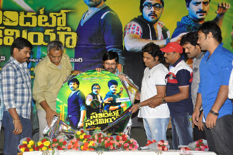 Suresh,Tammareddy And Ravi Launched The Audio CD At Sandatlo Sademiya Audio Release Function