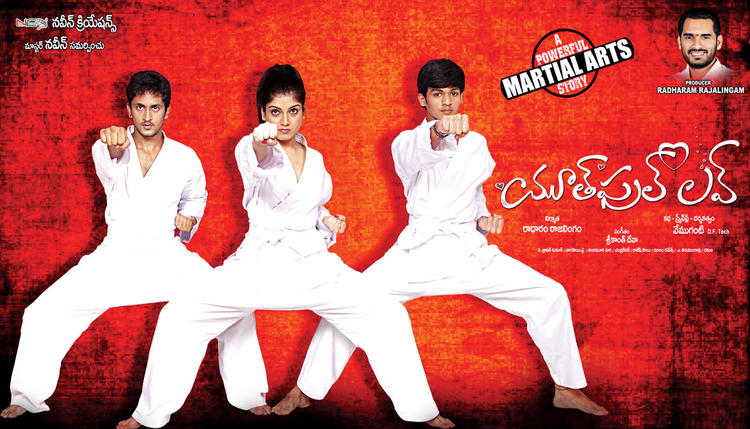 Priyadarshini And Manoj Nandam In Karate Pose In Youthful Love Movie Wallpaper