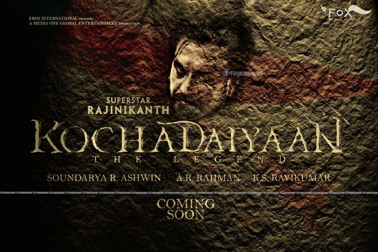Rajnikanth Angry Look Photo In Kochadaiyaan - The Legend Movie Wallpaper
