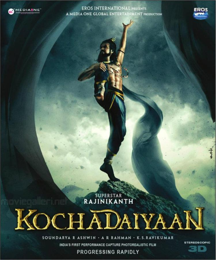 Rajnikanth Dancing Pose Photo Kochadaiyaan - The Legend Movie Wallpaper