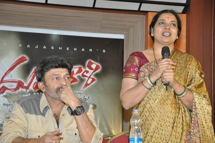 Dr. Rajasekhar And Jeevitha Photo Clicked At Mahankali Movie Release Date Announcement Press Meet