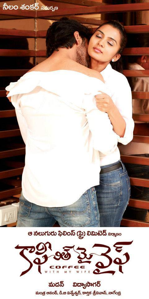 Anish And Sindhu Hot Kissing Photo Wallpaper Of Movie Coffee With My Wife