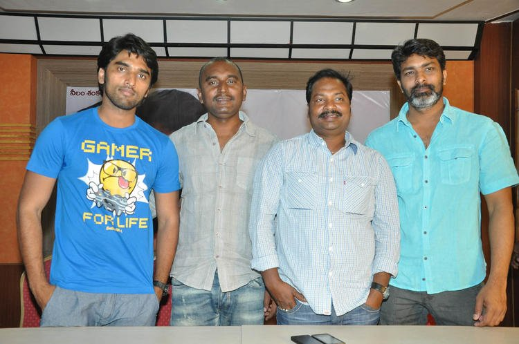 Anish And Vidyasagar Posed For Camera At Coffee With My Wife Telugu Movie Press Meet