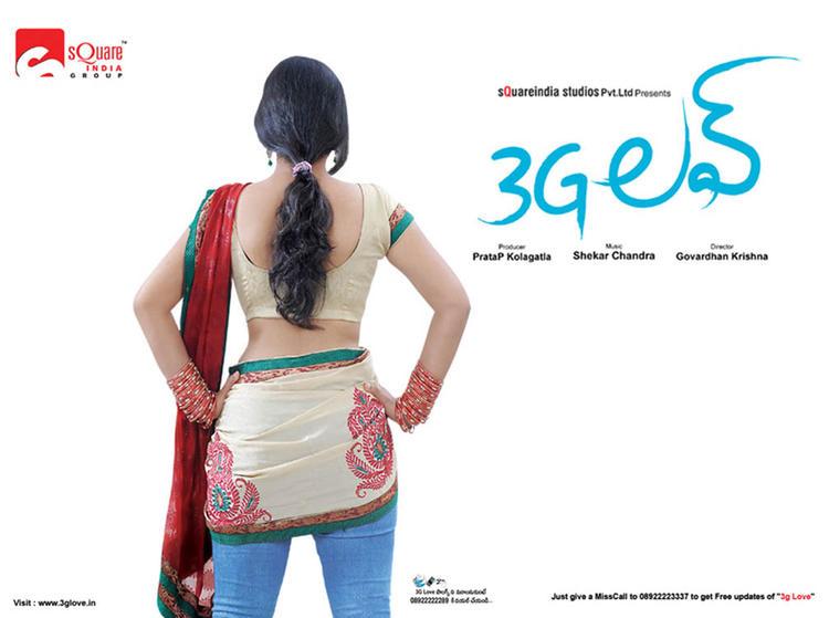 Debiraa Sexy Back Photo Wallpaper Of Movie 3G Love
