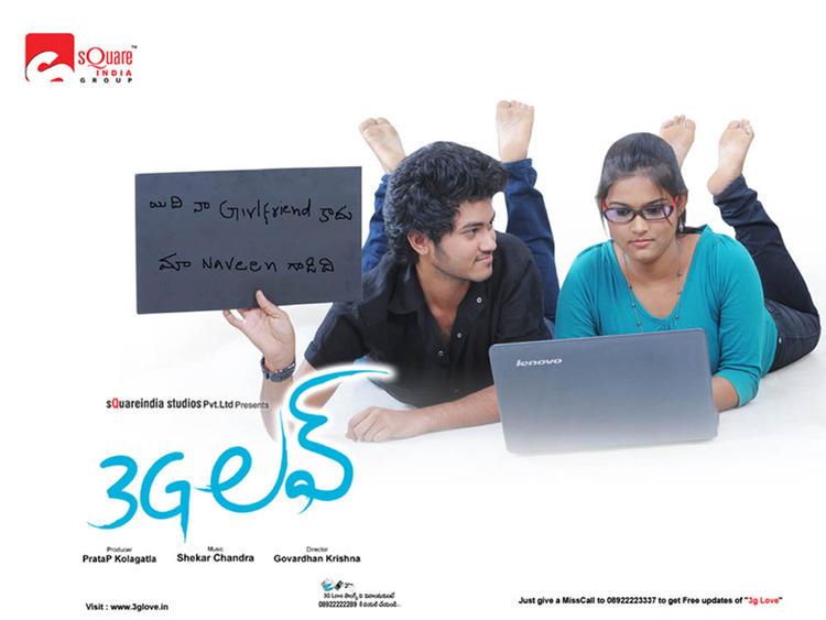 Rahul And Debiraa Cute Look Photo Wallpaper Of Movie 3G Love