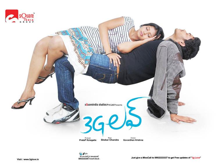 Rahul And Debiraa Cute Photo Wallpaper Of Movie 3G Love
