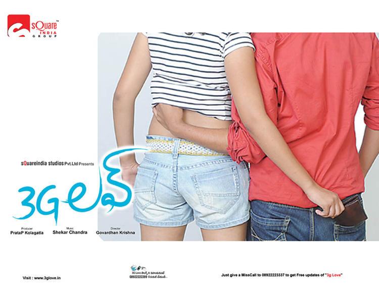 Rahul And Debiraa Sexy Back Photo Wallpaper Of Movie 3G Love