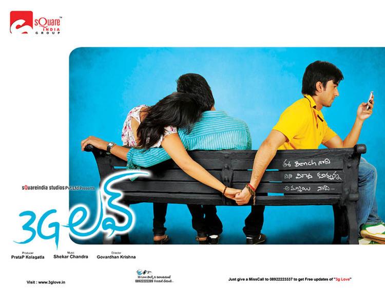 Rahul Ravindran New Photo Wallpaper Of Movie 3G Love