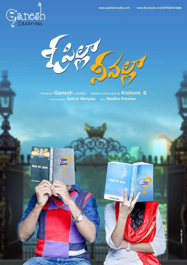 Rajesh And Sunitha Book Reading Photo Poster Of Movie O Pilla Nee Valla