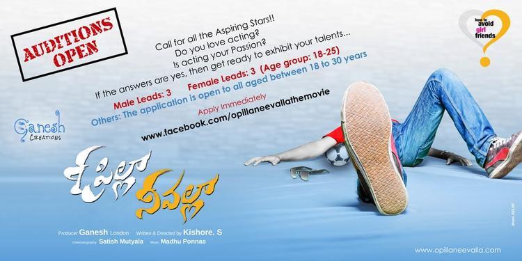 Rajesh Exclusive Photo Poster Of Movie O Pilla Nee Valla