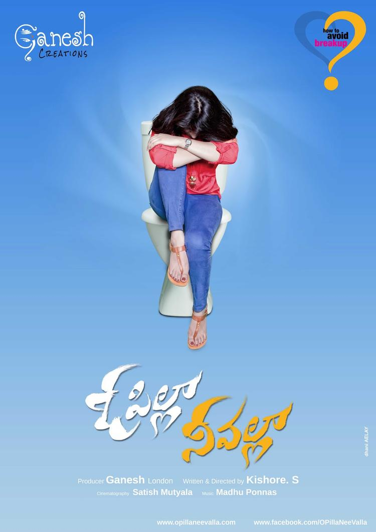 Sunitha Latest Photo Poster Of Movie O Pilla Nee Valla