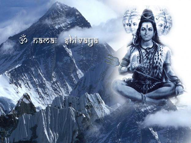 Maha Shiv Worship Mantras