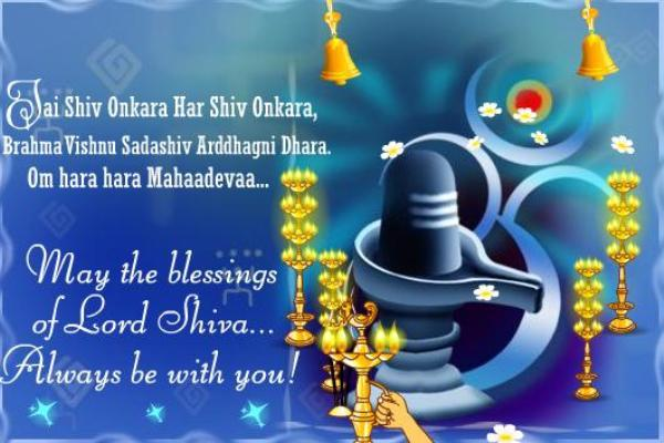 Maha Shivratri Greeting Cards To Your Friends And Family On This Auspicious Occasion