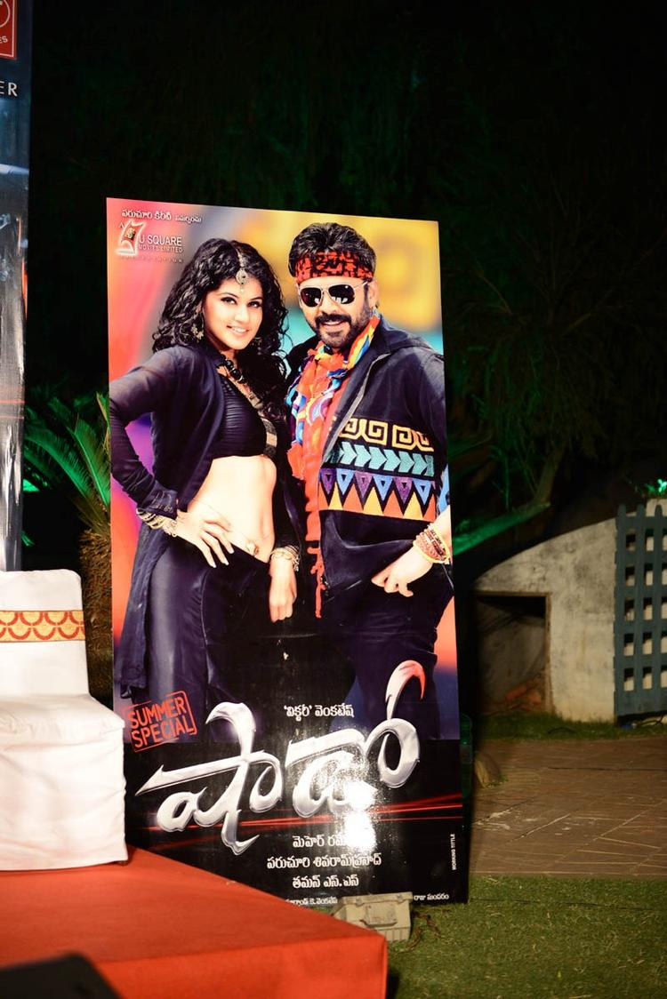 Venkatesh And Taapsee In Shadow Movie Poster
