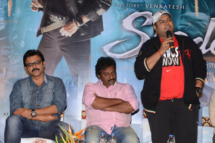 Venkatesh And V. V. Vinayak On Stage At Shadow Movie Title Track Release Function