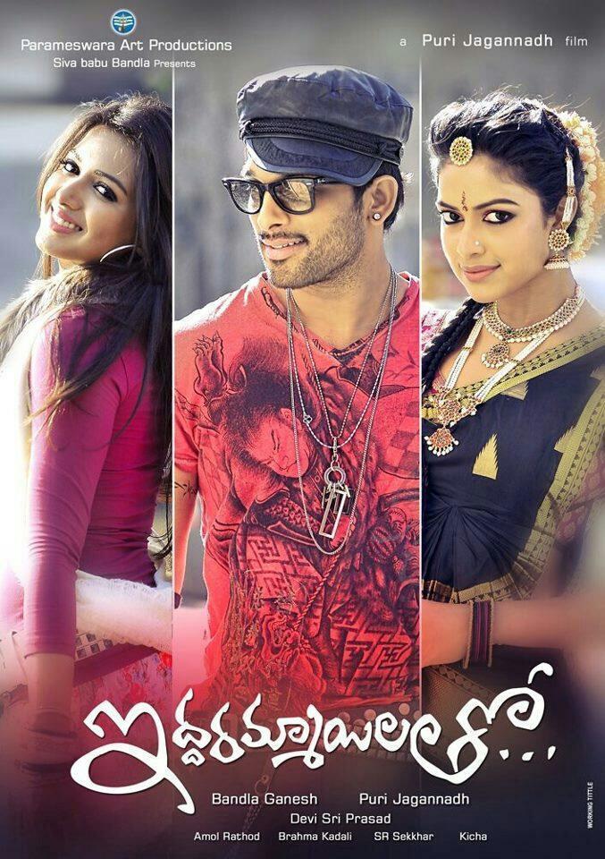 Allu Arjun Cool Look In Iddarammayilatho Movie Poster
