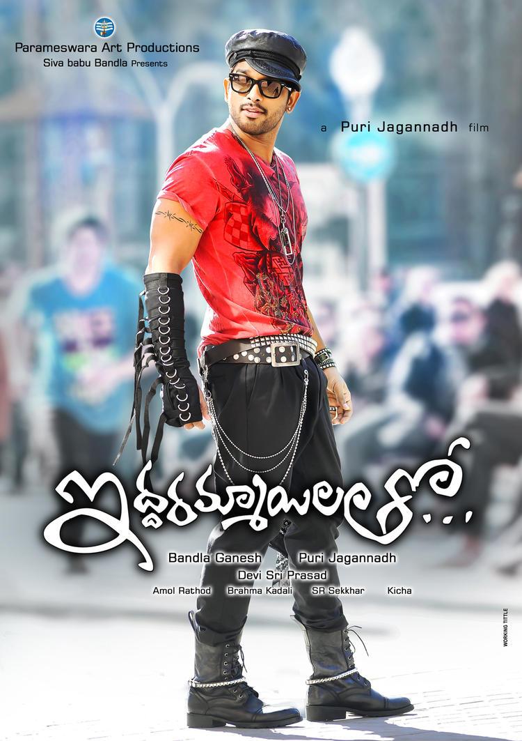 Allu Arjun Cool Stylish Look In Iddarammayilatho Movie Wallpaper