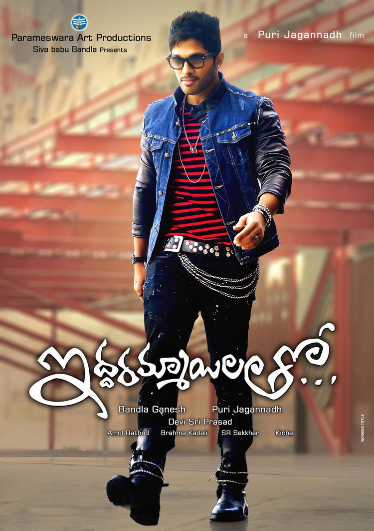 Allu Arjun Dappers Glamour Look In Iddarammayilatho Movie Wallpaper