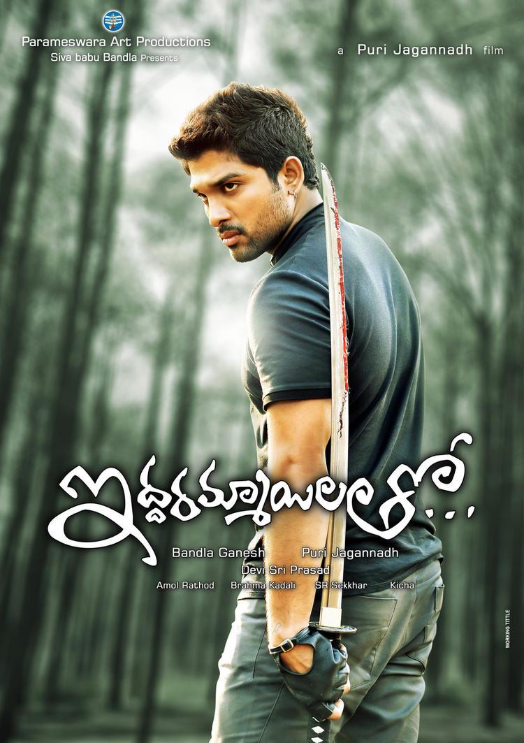 Allu Arjun Dazzling Face Look In Iddarammayilatho Movie Poster