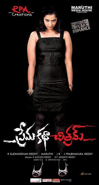 Nandita In A Dangerous Look Photo Wallpaper Of Movie Prema Katha Chitram