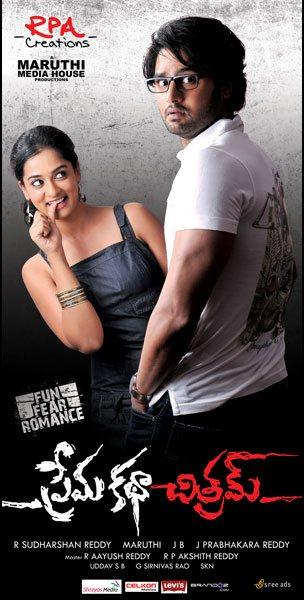 Sudhir Babu And Nandita Awesome Look Photo Wallpaper Of Movie Prema Katha Chitram