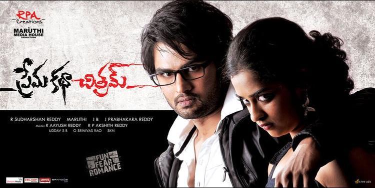Sudhir Babu And Nandita Cute Expression Photo Wallpaper Of Movie Prema Katha Chitram