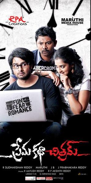 Sudhir Babu And Nandita Nice Acting Photo Wallpaper Of Movie Prema Katha Chitram