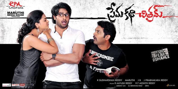 Sudhir Babu And Nandita Nice Expression Photo Wallpaper Of Movie Prema Katha Chitram