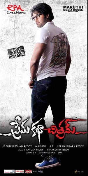 Sudhir Babu Back Look Photo Wallpaper Of Movie Prema Katha Chitram