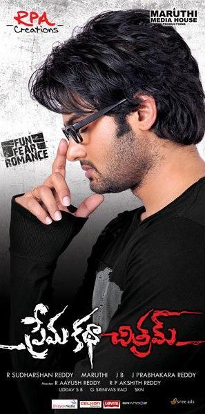 Sudhir Babu Thinking Photo Wallpaper Of Movie Prema Katha Chitram