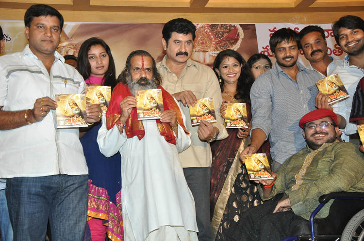 Sairam Shankar,Suman And Others Posed With Audio CD At Ramappa Movie Audio Release