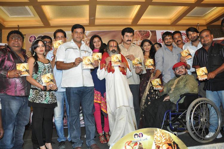 Sairam Shankar,Suman,Madhavi Latha And Others Graced At Ramappa Movie Audio Release