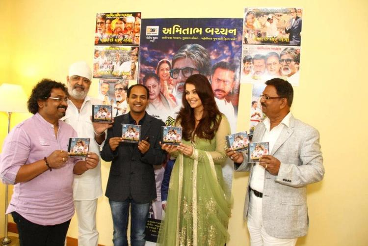 Aishwarya Posed With Audio CD At Naam Chhe Maru Ganga Film Audio Launch Event