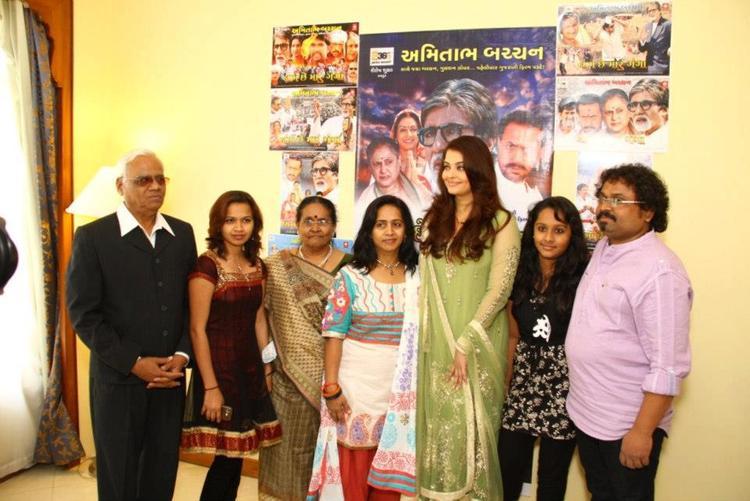 Aishwarya Posed During The Audio Launch Of Gujarati Film Naam Chhe Maru Ganga