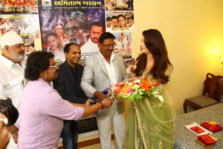 Aishwarya Spotted At Naam Chhe Maru Ganga Film Audio Launch Event